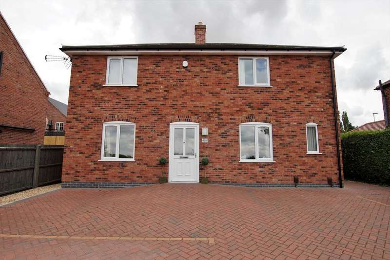 2 Bedrooms Ground Flat for sale in Lincoln Road, Washingborough, Lincoln