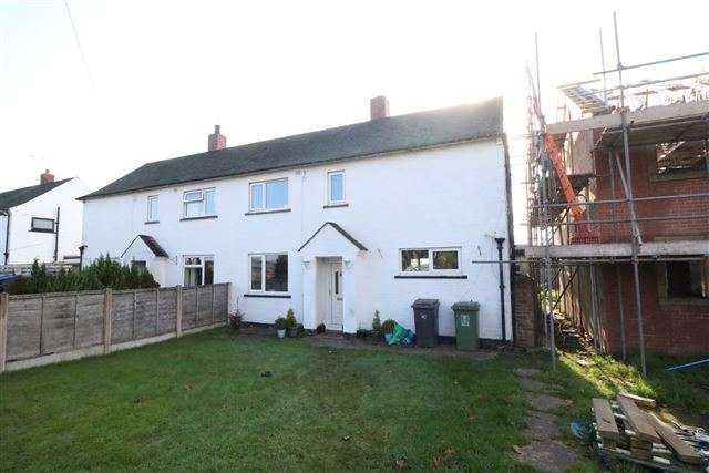 3 Bedrooms Semi Detached House for sale in Skitby Road, Kirklinton, Carlisle, Cumbria, CA6 6AY