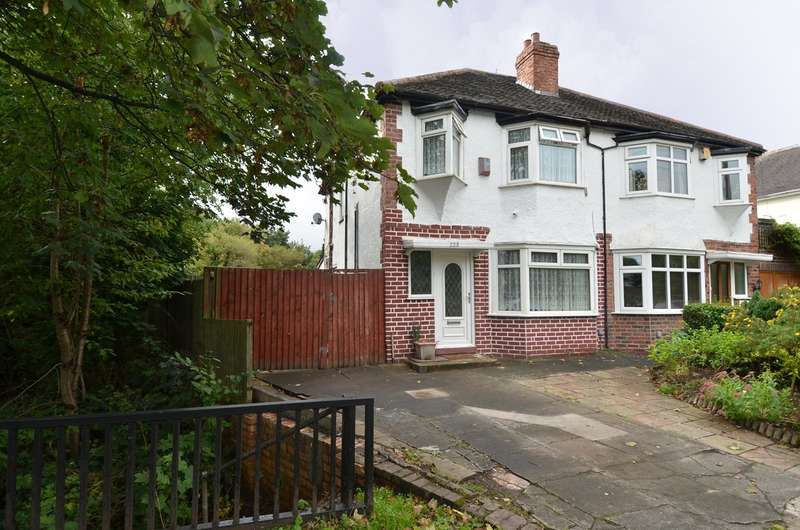 3 Bedrooms Semi Detached House for sale in Cartland Road, Stirchley, Birmingham, B30