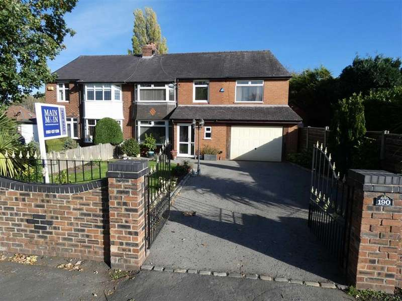 5 Bedrooms Semi Detached House for sale in Outwood Road, Heald Green