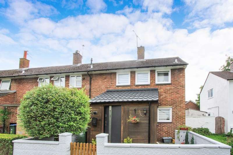 2 Bedrooms End Of Terrace House for sale in Seacombe Green, Millbrook, Southampton, SO16