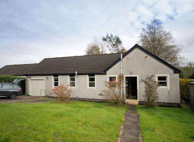 4 Bedrooms Detached Bungalow for sale in An Airigh, Lochgair, by Lochgilphead