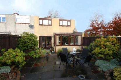 2 Bedrooms End Of Terrace House for sale in Megginch Place, Glenrothes