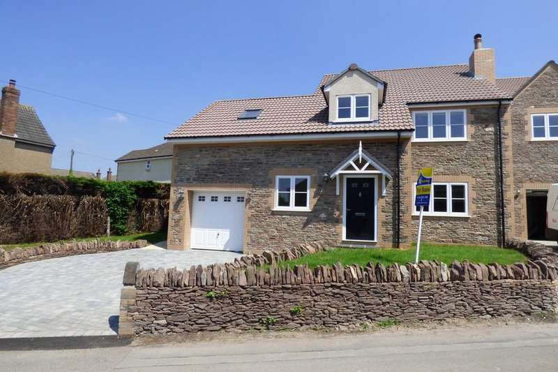 4 Bedrooms Detached House for sale in Goose Green, Frampton Cotterell