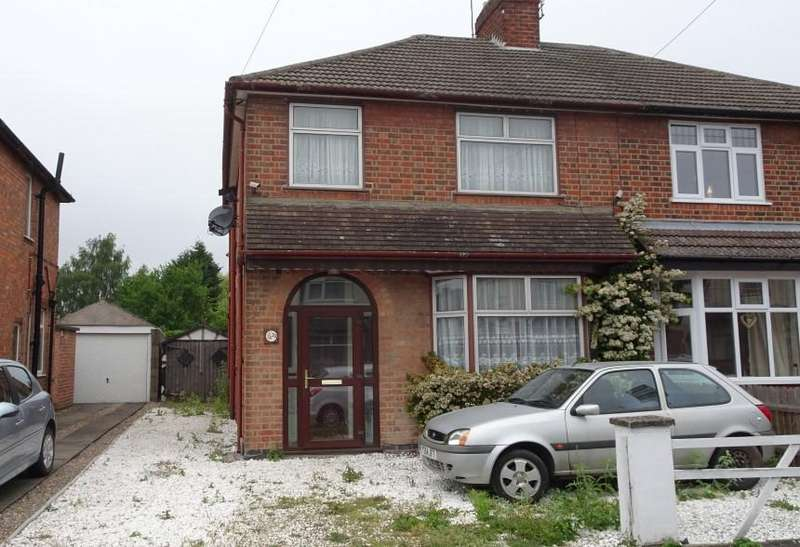 3 Bedrooms Semi Detached House for sale in Park Drive, Leicester Forest East, Leicester, LE3 3FQ