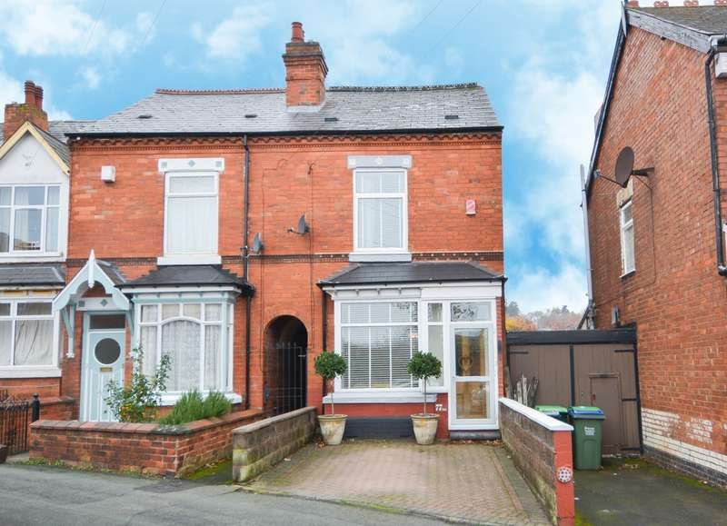 3 Bedrooms End Of Terrace House for sale in Wigorn Road, Bearwood, B67