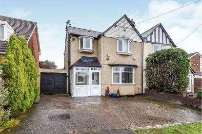 3 Bedrooms Semi Detached House for sale in Birmingham Road, Birmingham, West Midlands, United Kingdom