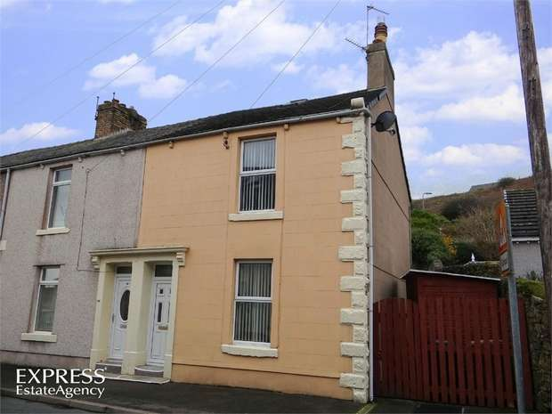 3 Bedrooms End Of Terrace House for sale in Foundry Road, Parton, Whitehaven, Cumbria
