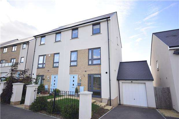 4 Bedrooms Semi Detached House for sale in Willowherb Road, Emersons Green, Bristol, BS16 7GR