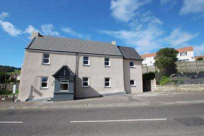2 Bedrooms Flat for sale in Lochleven Road, Ballingry