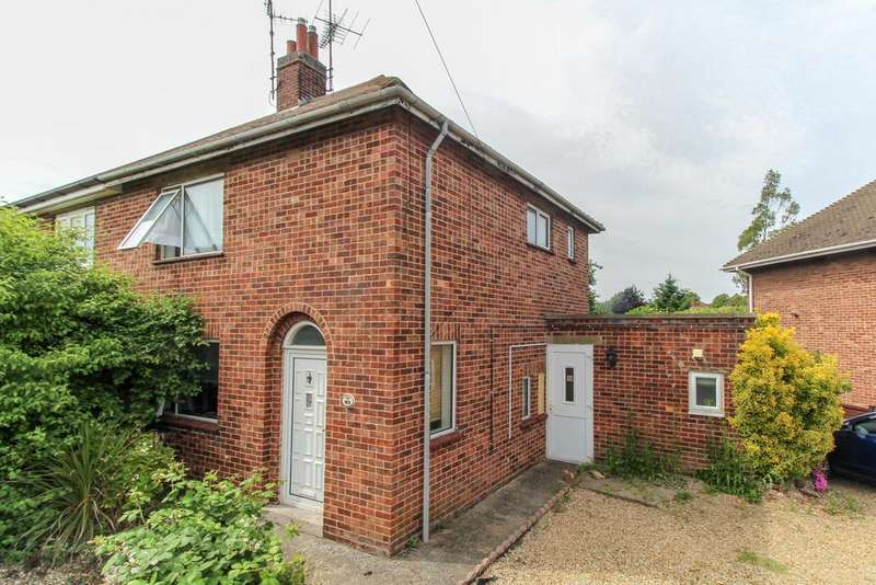 2 Bedrooms Semi Detached House for sale in Acacia Avenue, Spalding