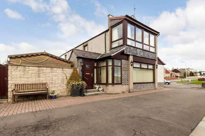 2 Bedrooms Semi Detached House for sale in The Granary, Coaltown of Pittencrieff, Dunfermline, KY12 8DR