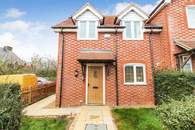 3 Bedrooms End Of Terrace House for sale in Cold Ash Hill, Thatcham