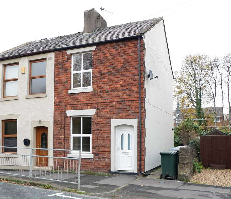 2 Bedrooms Cottage House for sale in Church Street, Adlington
