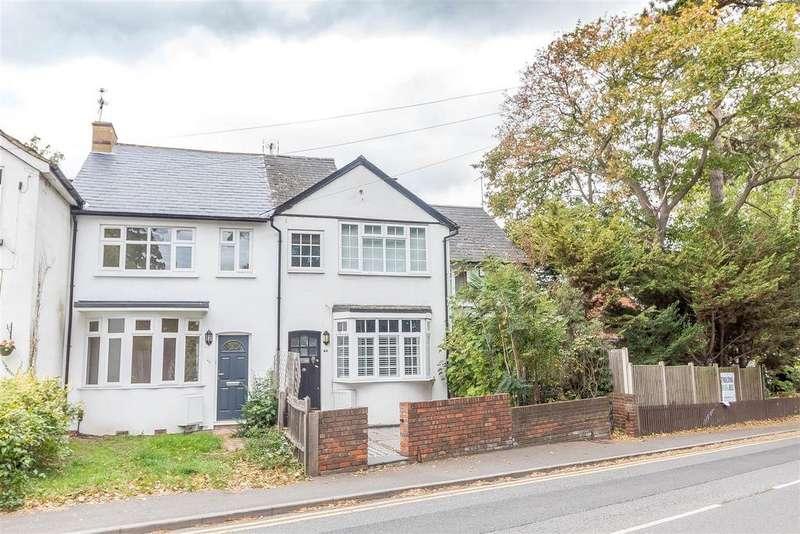 2 Bedrooms Terraced House for sale in Waltham Road, Twyford, Reading