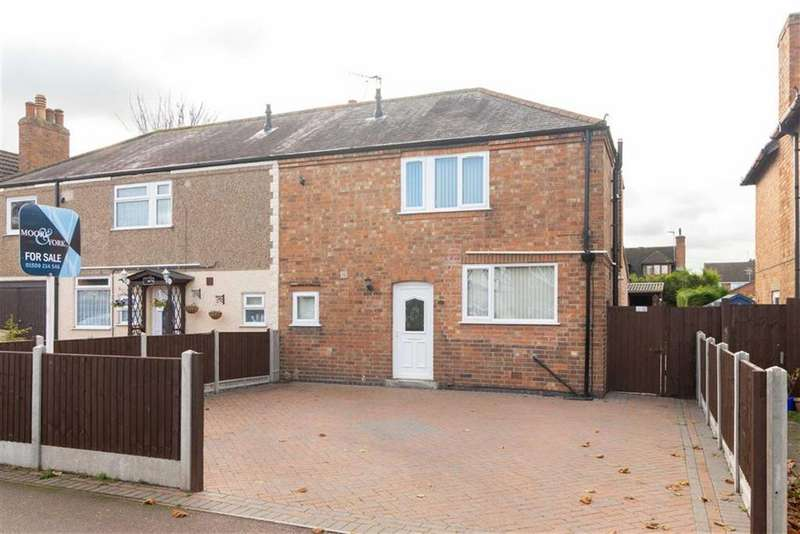 3 Bedrooms Semi Detached House for sale in Tyler Avenue, Loughborough, LE11