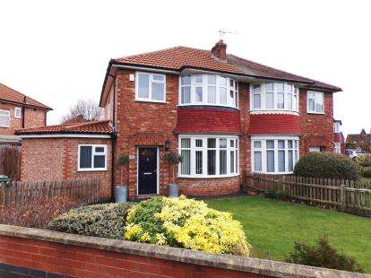 3 Bedrooms Semi Detached House for sale in Acacia Avenue, Birstall, Leicester, Leicestershire