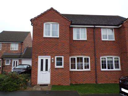 3 Bedrooms Semi Detached House for sale in Richard Close, Melton Mowbray, Leicestershire