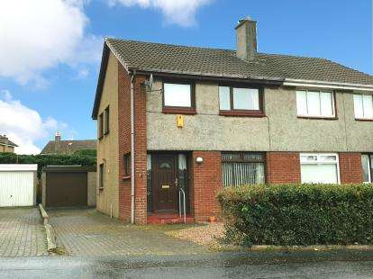 3 Bedrooms Semi Detached House for sale in Inchmurrin Drive, Kilmarnock