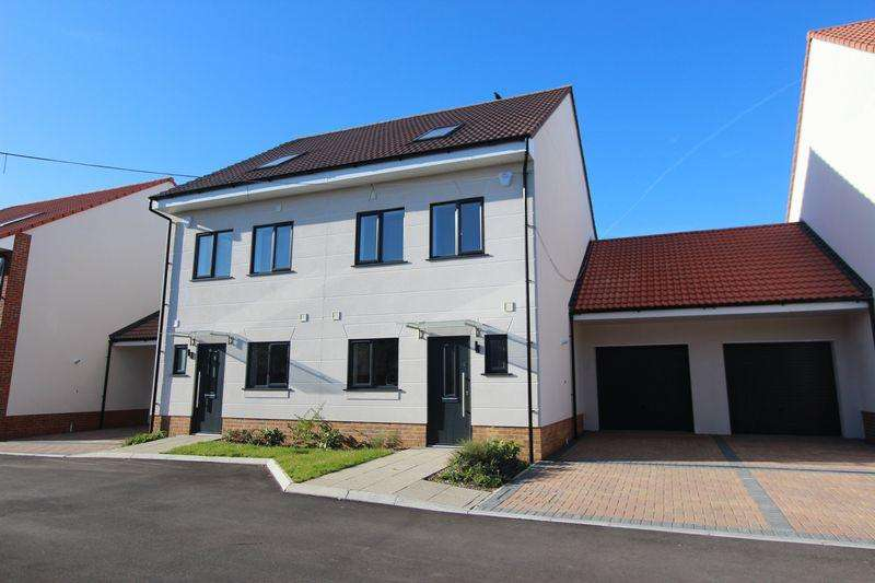 4 Bedrooms Semi Detached House for sale in Bridgwater Road, Bristol