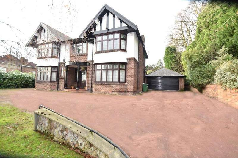 5 Bedrooms Detached House for sale in Sedgley Park Road, Prestwich, Manchester, Greater Manchester, M25