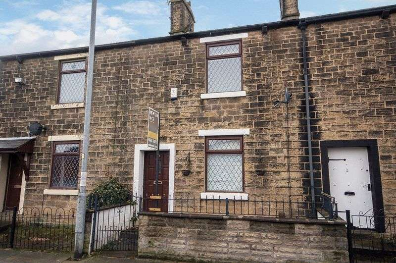 2 Bedrooms Property for sale in Chorley New Road, Horwich