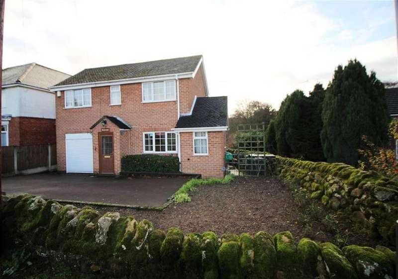 3 Bedrooms Detached House for sale in Plains Lane, Blackbrook, Belper
