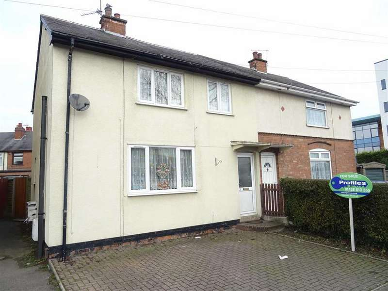 3 Bedrooms Semi Detached House for sale in Westfield Road, HINCKLEY