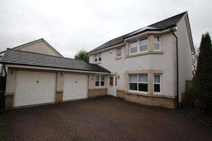 5 Bedrooms Detached House for sale in Sandpiper Crescent, Coatbridge, North Lanarkshire