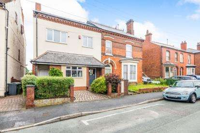 4 Bedrooms Semi Detached House for sale in Westbourne Road, The Butts, Walsall