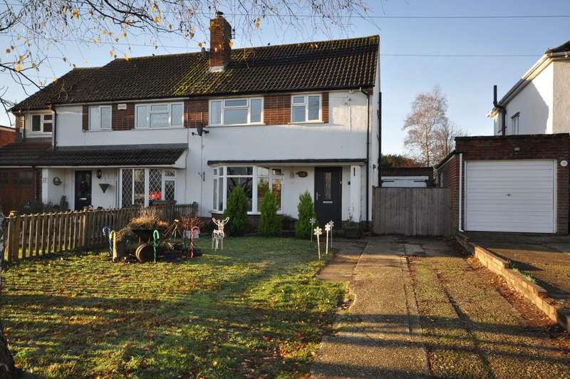 3 Bedrooms Semi Detached House for sale in Haddon Drive, Woodley, Reading, RG5 4LY