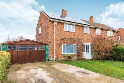 3 Bedrooms Semi Detached House for sale in St. Neots Road, Eltisley, St. Neots, Cambridgeshire