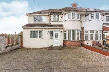 5 Bedrooms Semi Detached House for sale in Rectory Park, Sheldon, Birmingham, West Midlands