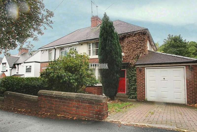 3 Bedrooms Semi Detached House for sale in Herries Drive, Sheffield