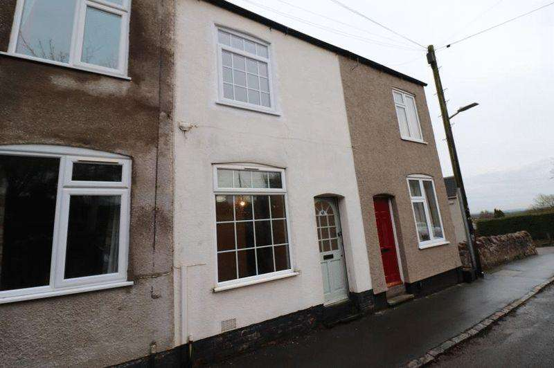 1 Bedroom Terraced House for sale in The Green, Markfield