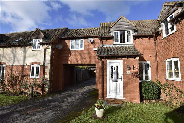 3 Bedrooms End Of Terrace House for sale in The Highgrove, Bishops Cleeve GL52