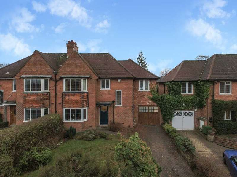 5 Bedrooms Semi Detached House for sale in Heath Road South, Bournville Village Trust, Northfield, B31