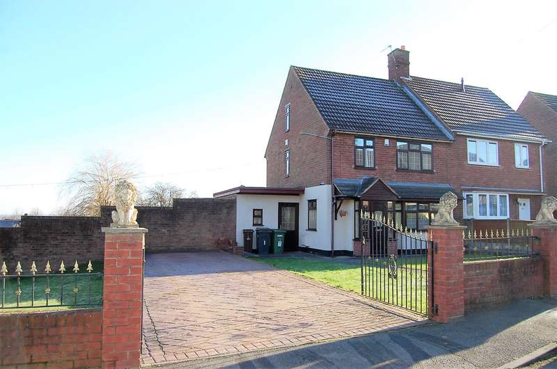 3 Bedrooms Semi Detached House for sale in Smith Close, Woodcross, Coseley, WV14 9SG