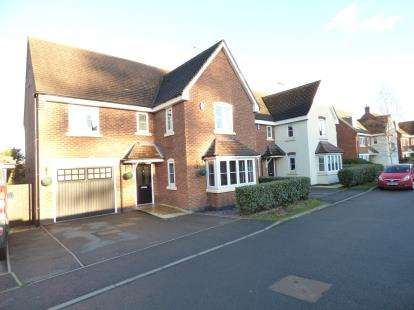 5 Bedrooms Detached House for sale in Oakbrook Close, Off Newport Road, Stafford
