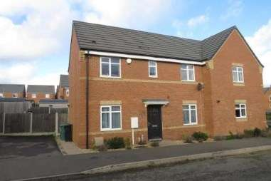 3 Bedrooms Semi Detached House for sale in Shropshire Close, Walsall
