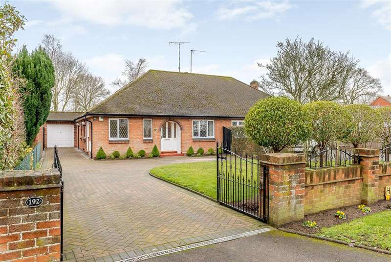 4 Bedrooms Bungalow for sale in Rugby Road, Binley Woods, Coventry