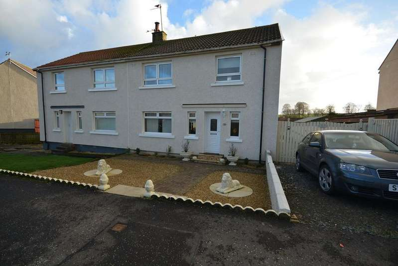 3 Bedrooms Semi-detached Villa House for sale in Moorfield Place, Gatehead, Kilmarnock, KA2