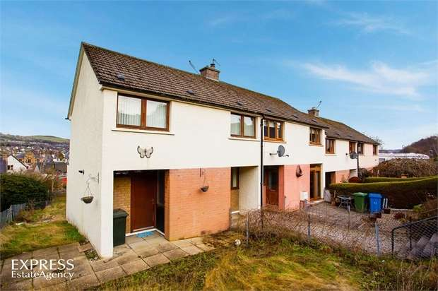 3 Bedrooms End Of Terrace House for sale in Cluny Road, Dingwall, Highland