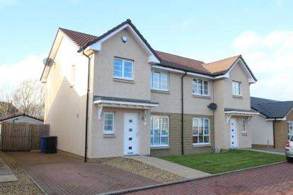 3 Bedrooms Semi Detached House for sale in Lime Way, Perceton, Irvine, North Ayrshire