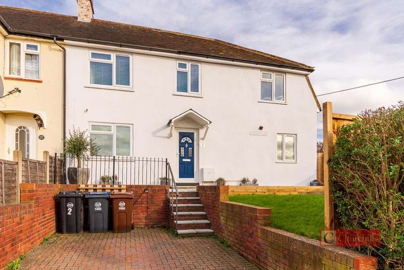3 Bedrooms Terraced House for sale in Bayford Close, Hertford