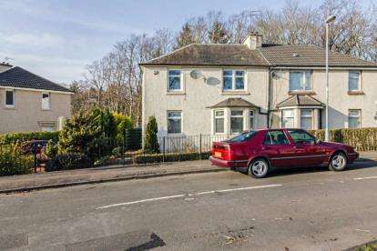 3 Bedrooms Semi Detached House for sale in Waverley Drive, Wishaw, North Lanarkshire