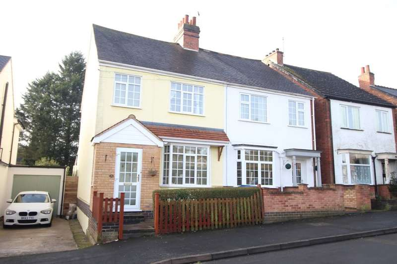 2 Bedrooms Semi Detached House for sale in Bowling Green Road, Hinckley, LE10