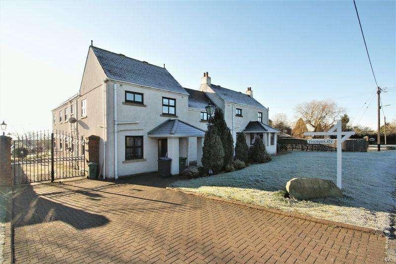 7 Bedrooms Detached House for sale in ADJACENT ANNEX! White House Farm, Whitton Village, TS21 1LQ