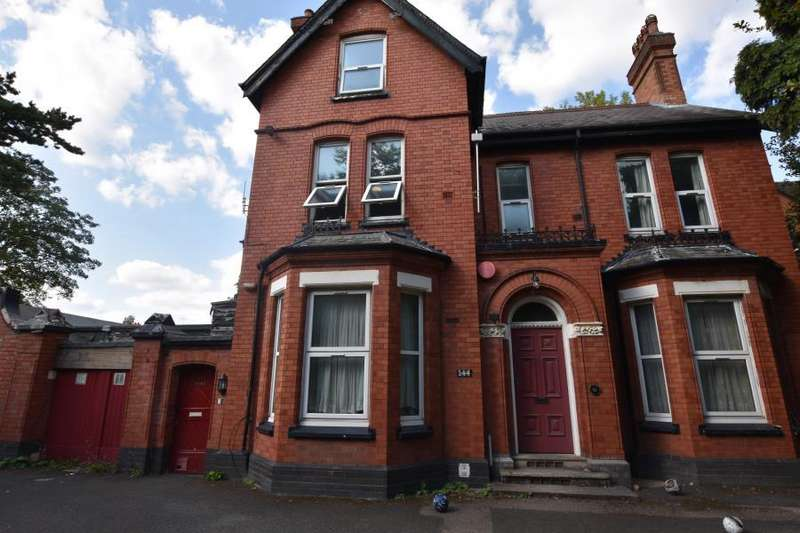 15 Bedrooms Detached House for sale in Oakfield Road, Selly Oak