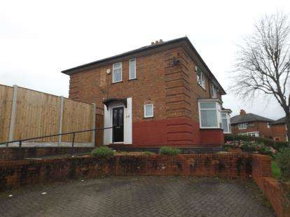 3 Bedrooms Semi Detached House for sale in St. Heliers Road, Northfield, Birmingham, West Midlands